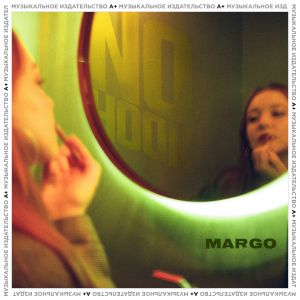 Margo - No Hook