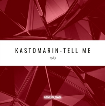 KastomariN - Only One